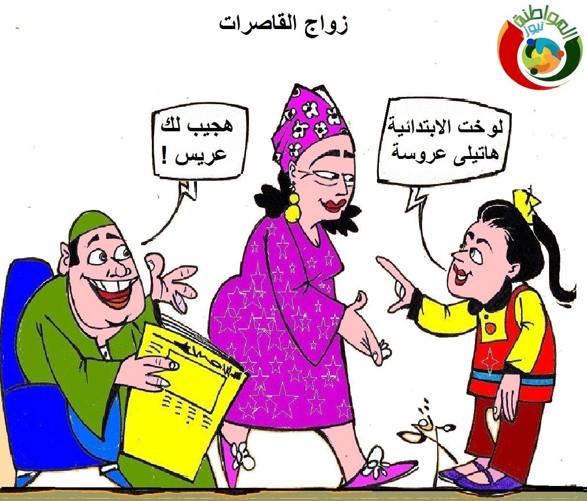 كاريكاتير 1المواطنة نيوز 120195