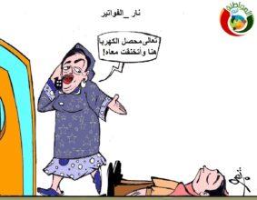 كاريكاتير المواطنة نيوز7888