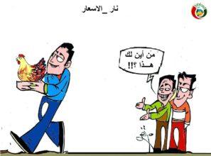كاريكاتير مواطنة نيوز 525