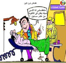 كاريكاتير المواطنة نيوز 457ع