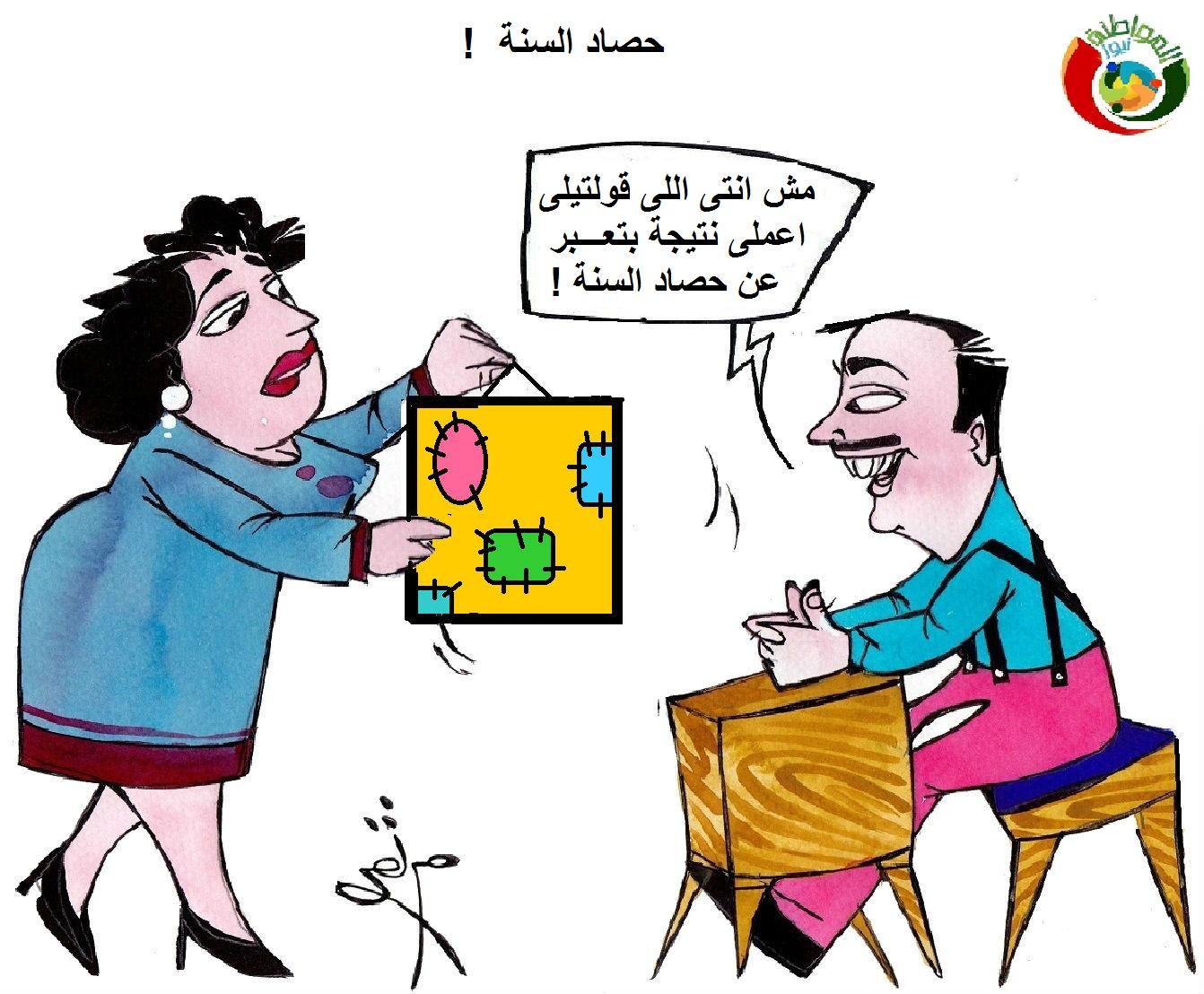 كاريكاتير المواطنة نيوز 712