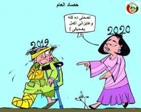 كاريكاتير المواطنة نيوز 8569