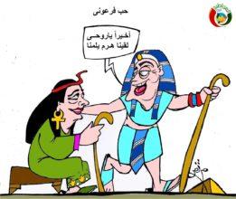 كاريكاتير المواطنة نيوززز2