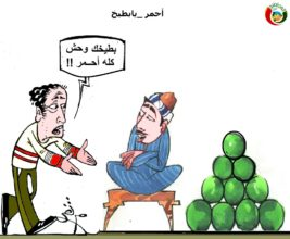 كاريكاتير المواطنة نيوز جد