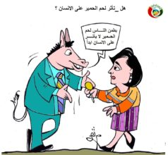 كاريكاتير المواطنة نيوز 4