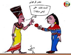 كاريكاتير المواطنة نيوز 5202