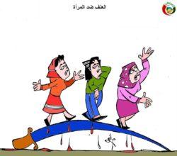 كاريكاتير المواطنة نيوز 523