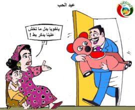 كاريكاتير المواطنة نيو 788