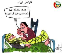 كاريكاتير المواطنة نيوز هخخ