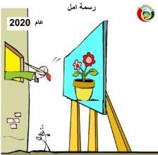 كاريكاتير المواطنة نيو 52