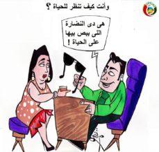 كاريكاتير المواطنة نيوز م5
