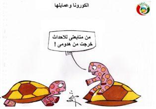 كاريكاتير المواطنة نيوز 75202
