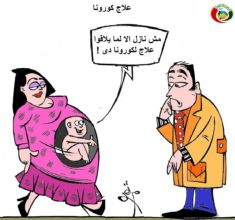 كاريكاتير الممواطنة نيوز