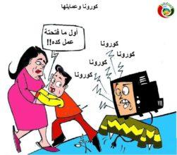 كاريكاتير المواطنة نيووو