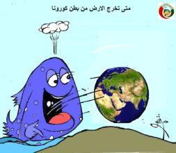 كاريكاتير المواطننية نيوز 20