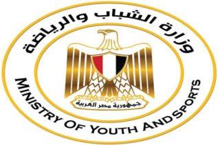 وزارةالشباب والرياضة