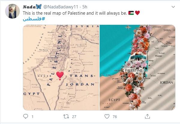 انتفاضة عربية عبر تويتر بعد حذف فلسطين من خرائط جوجل المواطنة نيوز