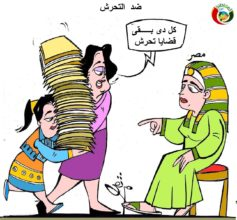كاريكاتير المواطنة نيوز 452020452