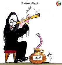 كاريكاتير المواطنة نيوز 45202514