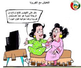 كاريكاتير ثروت مرتضى 14520