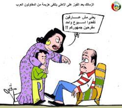 كاريكاتير المواطنة ن