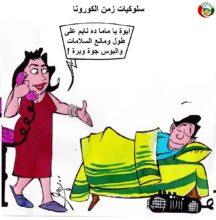 كاريكاتير المواطنة نيوز 452225