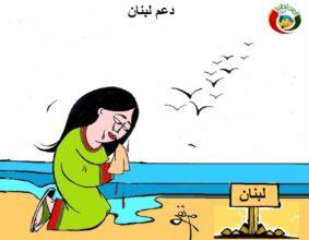 1 كاريكاتير55255 المواطنة