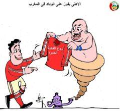 كاريكاتير المواطنة