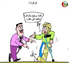 كاريكاتير مواطنة 855