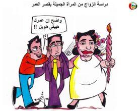 كاريكاتير 78885