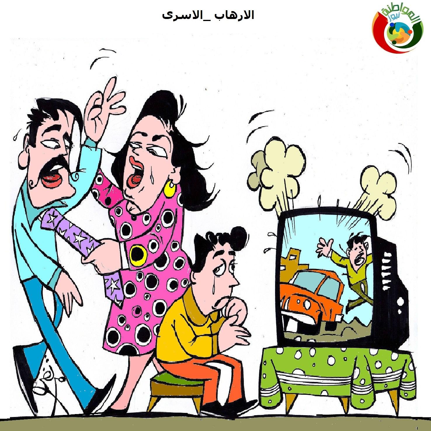 كاااريكاتير 52