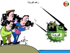 كاريكاتير ااالمواطن 202
