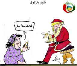 كاريكاتير المواطن2021 (2)